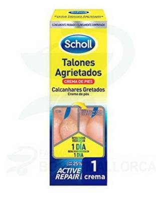 CREMA TALONES AGRIETADOS K+ 60 ML